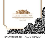 romantic invitation. wedding ... | Shutterstock .eps vector #717748420