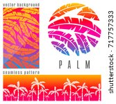 set of tropical pink palm trees ... | Shutterstock .eps vector #717757333