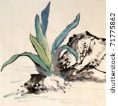 Chinese Painting Of Garlic On...