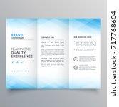 elegant blue trifold brochure... | Shutterstock .eps vector #717768604