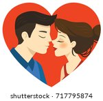 romantic illustration of... | Shutterstock .eps vector #717795874