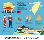 traveling to taiwan by...   Shutterstock .eps vector #717796624