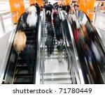 Passenger In The Subway Statio...