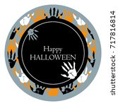 halloween party poster with... | Shutterstock .eps vector #717816814