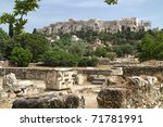 Greek Ruins In Acropolis  Greece