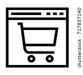 web trolley icon