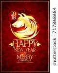 2018 happy new year and merry... | Shutterstock .eps vector #717868684
