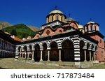 Rila Monastery  Rila  Bulgaria