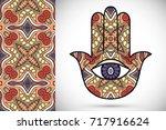 boho hamsa hand  protection... | Shutterstock .eps vector #717916624