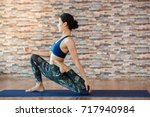 young asian woman practicing... | Shutterstock . vector #717940984