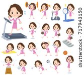set of various poses of pink... | Shutterstock .eps vector #717943150
