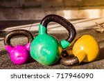 photo of sport equipment in gym.... | Shutterstock . vector #717946090