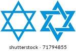 Vector Illustration Of Star Of...
