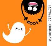 happy halloween card. flying...   Shutterstock . vector #717961714