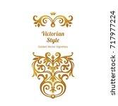 raster version. set of vintage... | Shutterstock . vector #717977224