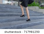 modern business woman running... | Shutterstock . vector #717981250