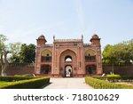 agra uttar pradesh  india  24... | Shutterstock . vector #718010629