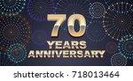 70 years anniversary vector... | Shutterstock .eps vector #718013464