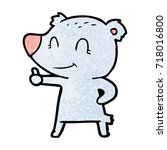 cartoon bear giving thumbs up... | Shutterstock .eps vector #718016800