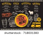 food truck menu for street... | Shutterstock .eps vector #718031383