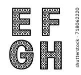 letters e  f  g  h for laser...   Shutterstock .eps vector #718062220