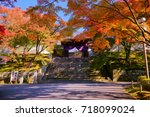 """Small photo of Manshuin Temple Emperor's gate was established in 8th century and known for its beautiful autumn colors. stone inscription word in the image shows """"The Emperor and quieen visit together"""" in Japanese."""