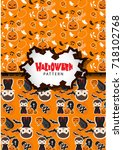 halloween vector pattern | Shutterstock .eps vector #718102768