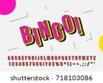 retro but modern colorful font  ... | Shutterstock .eps vector #718103086