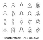 premium set of people line... | Shutterstock .eps vector #718103560