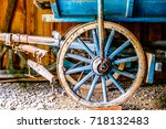 Old Wooden Cart At A Farm
