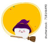 cute tooth  witch on the broom  ... | Shutterstock .eps vector #718146490
