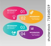 four steps info graphics   can... | Shutterstock .eps vector #718168219