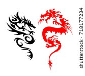 Tattoo Silhouette Two Dragon...