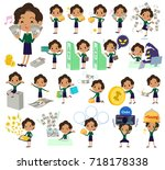set of various poses of... | Shutterstock .eps vector #718178338