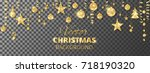 banner with sparkling christmas ... | Shutterstock .eps vector #718190320