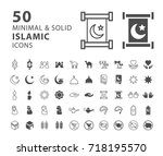 set of 50 minimal and solid... | Shutterstock .eps vector #718195570