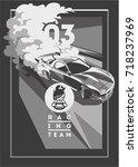 burnout car  japanese drift... | Shutterstock .eps vector #718237969