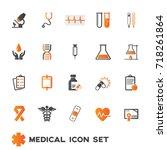 medical icons set vector | Shutterstock .eps vector #718261864