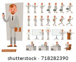 set of businessman character... | Shutterstock .eps vector #718282390