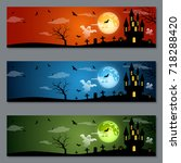 halloween colorful vector... | Shutterstock .eps vector #718288420