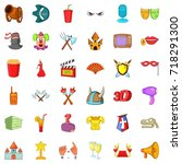 culture icons set. cartoon... | Shutterstock .eps vector #718291300