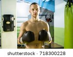 attractive shirtless young man... | Shutterstock . vector #718300228