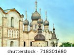 assumption cathedral in rostov... | Shutterstock . vector #718301680