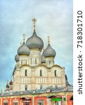 assumption cathedral in rostov... | Shutterstock . vector #718301710