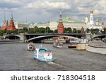 moscow  russia   july 20  2017  ... | Shutterstock . vector #718304518