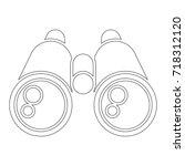 binoculars icon   Shutterstock .eps vector #718312120