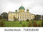 church of transfiguration in... | Shutterstock . vector #718318240