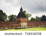 tower of water gate of tula... | Shutterstock . vector #718318258