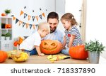happy family father and... | Shutterstock . vector #718337890
