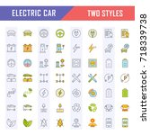 set vector line icons with open ... | Shutterstock .eps vector #718339738